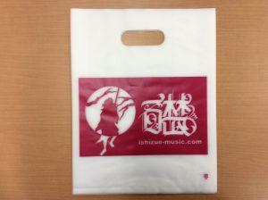 CDショップのロゴ付き手提げ袋